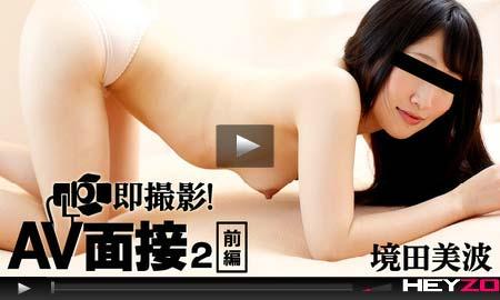 HEYZOで境田美波がオナニイを見せるとトロリとした愛液が溢れ生竿をおねだり背面騎乗位